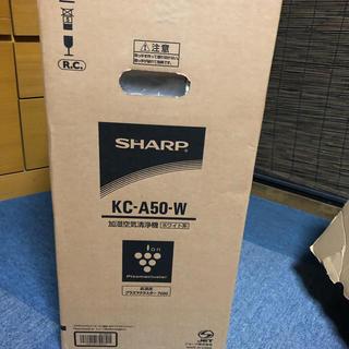 SHARP - シャープ加湿空気清浄機  KC  A50-W