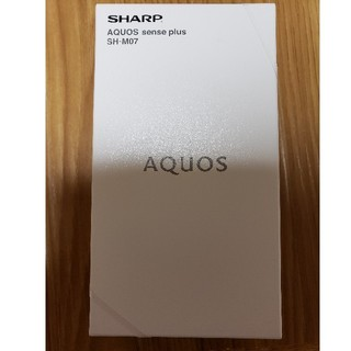 シャープ(SHARP)のAQUOS sense plus SH-M07ブラック(スマートフォン本体)