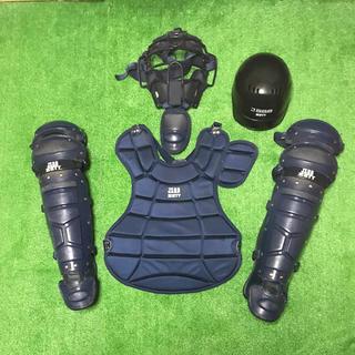 ゼット(ZETT)の一般軟式野球用 キャッチャー プロテクター  JSBB ゼット ZETT(防具)