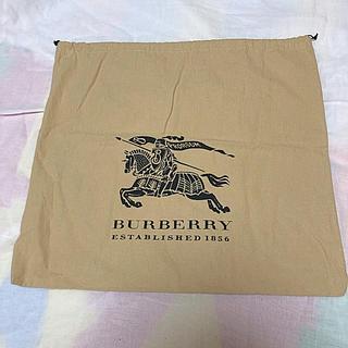 バーバリー(BURBERRY)のバーバリー バック収納袋(ショップ袋)