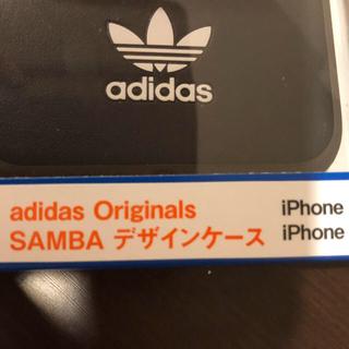 アディダス(adidas)の週末割♡スマホケース♡アイホンXS(iPhoneケース)