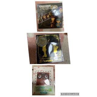 ニンテンドウ(任天堂)の新品未使用💕どうぶつの森 レターセット レイトン教授コインチャーム&CD ❤️(ゲーム音楽)