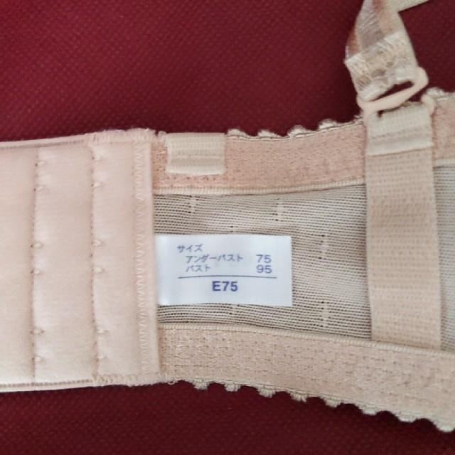 MARUKO(マルコ)の樹里様専用 新品 マルコ ブラショーツ レディースの下着/アンダーウェア(ブラ&ショーツセット)の商品写真