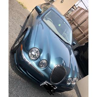 ジャガー(Jaguar)のジャガー sタイプ jaguar 17年 後期 車 外車(車体)
