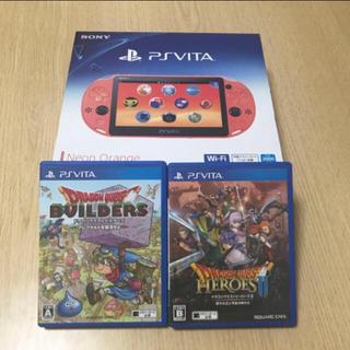 プレイステーションヴィータ(PlayStation Vita)のPSvita・ソフト2本セット(携帯用ゲーム本体)