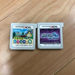 ニンテンドー3DS(ニンテンドー3DS)のポケモン ウルトラムーン どうぶつの森 カセットのみ2本セット(携帯用ゲームソフト)