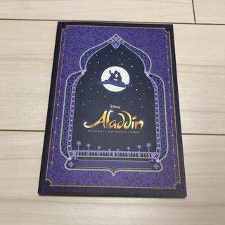 ディズニー(Disney)のアラジンノート(ノート/メモ帳/ふせん)