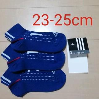 アディダス(adidas)の9☆新品・未使用☆adidas 子供用ソックス 3足セット キッズ用靴下(靴下/タイツ)