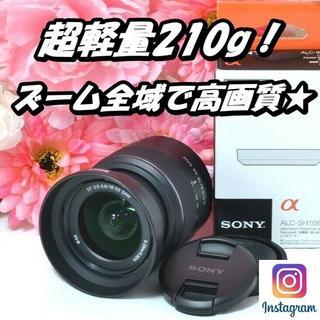 ソニー(SONY)の★超軽量210g!★箱入りフード付★ソニー DT 18-55mm 3.5-5.6(レンズ(ズーム))