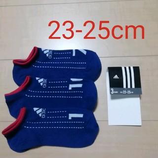 アディダス(adidas)の8☆新品・未使用☆adidas 子供用ソックス 3足セット キッズ用靴下(靴下/タイツ)