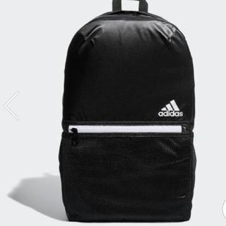 アディダス(adidas)の【新品・未使用】アディダス adidas バッグ パッカブル ブラック(バッグパック/リュック)