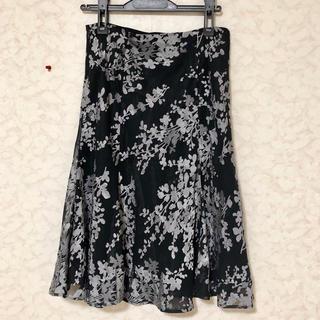 ニジュウサンク(23区)の美品 23区 フラワー スカート(ひざ丈スカート)
