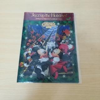 ディズニー(Disney)の2007クリスマス限定ディズニークリアファイル(クリアファイル)