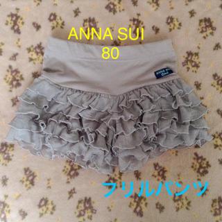 アナスイミニ(ANNA SUI mini)のアナスイ★ショートパンツ80サイズ(パンツ)
