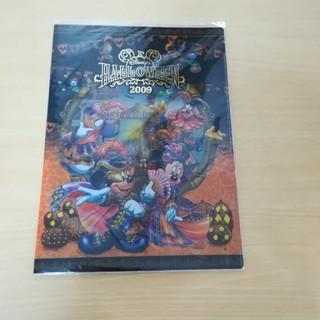 ディズニー(Disney)の2009ハロウィン限定ディズニークリアファイル(クリアファイル)