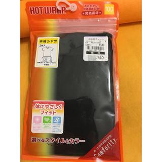シマムラ(しまむら)の新品 発熱素材 HOT WRAP 半袖インナー(下着)