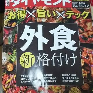 ツナ様専用(ニュース/総合)