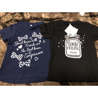 シマムラ(しまむら)のTシャツ2枚セット 80cm(Tシャツ)