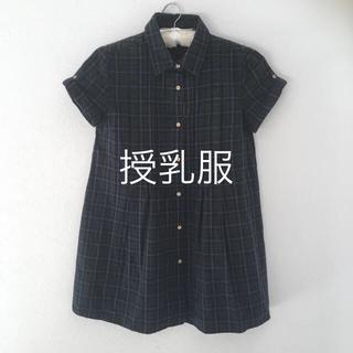 ニシマツヤ(西松屋)の♡くみ様専用♡(チュニック)