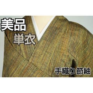 【単衣】手織り節紬 縦縞 交織 黄緑 市紅茶色 194 キモノリワ(着物)