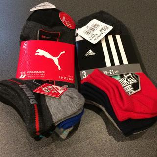 アディダス(adidas)の【新品☆19-21㎝】アディダス プーマ adidas 靴下 3足組×2セット(靴下/タイツ)