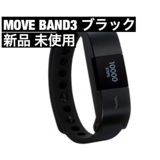 エヌティティドコモ(NTTdocomo)のムーブバンド3 ブラック 新品(その他)