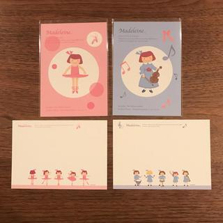 ファミリア(familiar)のファミリア マドレーヌちゃん ポストカード2枚組セット✖️2(その他)