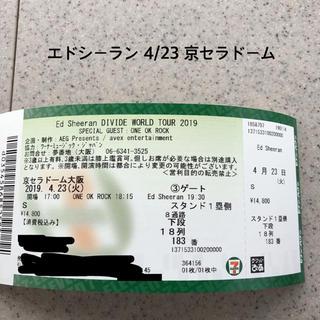 エドシーラン チケット 大阪4/23 京セラドーム(海外アーティスト)
