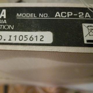 ヤマハ(ヤマハ)のヤマハ YAMAHA  ACP-2 調音パネル 2枚ペア ホワイト(その他)