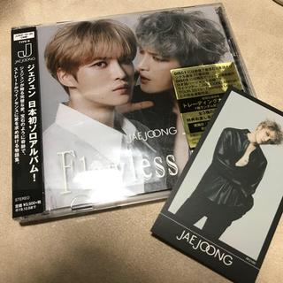 ジェイワイジェイ(JYJ)のJAEJOONG ジェジュン Flawless Love   初回限定盤B(K-POP/アジア)