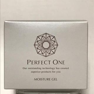 パーフェクトワン(PERFECT ONE)の新品☆パーフェクトワン モイスチャージェル 75g オールインワンジェル(オールインワン化粧品)
