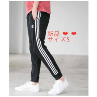 アディダス(adidas)のadidas originals トラックパンツ☆☆☆S(ショートパンツ)
