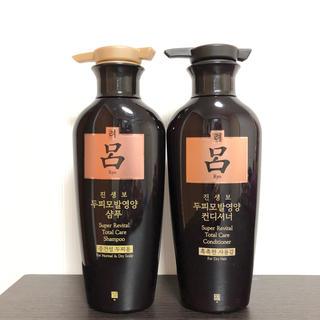 AMOREPACIFIC - 呂 眞生保(ジンセンボ)頭皮・毛髪栄養シャンプー コンディショナー