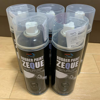 RUBBER PAINT ZEQUE ラバーペイントスプレー セット(その他)