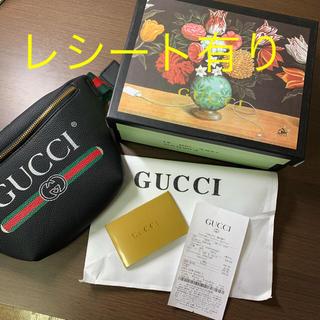 グッチ(Gucci)の《レシート有》GUCCI ショルダーバッグ メンズ レディース (ショルダーバッグ)