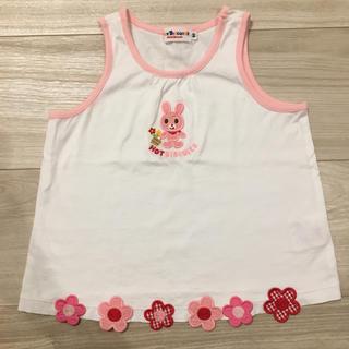 ミキハウス(mikihouse)の子供服 ミキハウス HOT BISCUITS タンクトップ 90(タンクトップ/キャミソール)