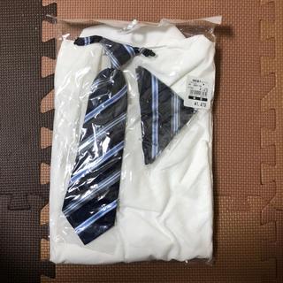 ニシマツヤ(西松屋)のワイシャツ(ブラウス)