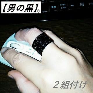 チタン リング ブラック18号(リング(指輪))