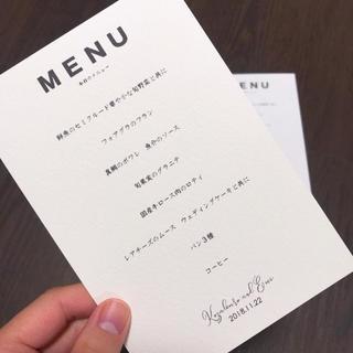 人気!結婚式 メニュー☆F(15部~)(その他)