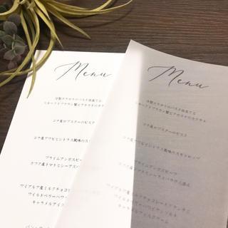 人気!結婚式 メニュー☆G(15部~)(その他)