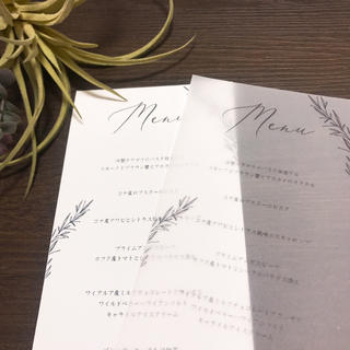 人気!結婚式 メニュー☆H(15部~)(その他)