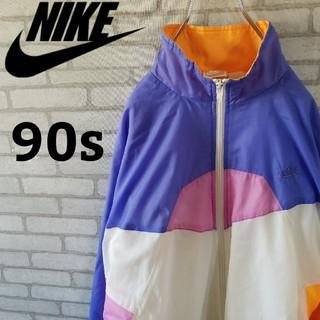 ナイキ(NIKE)のパステルカラー【90s】NIKE ナイロンジャケット マルチカラー   1点物(ナイロンジャケット)
