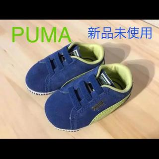 プーマ(PUMA)の新品 プーマ ベビーシューズ 11㎝(スニーカー)