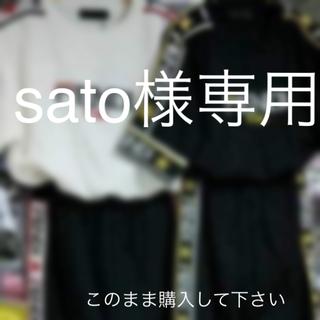 sato様 専用出品 2setセットアップ(セット/コーデ)