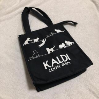 カルディ(KALDI)のカルディ 保冷バッグ(日用品/生活雑貨)
