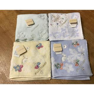 ジルスチュアート(JILLSTUART)のあーちゃんママ様専用ページ①(ハンカチ)