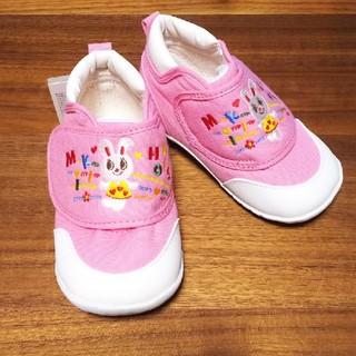 ミキハウス(mikihouse)のMIKI HOUSE 靴(スニーカー)