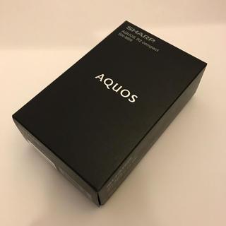 シャープ(SHARP)の新品未開封 SIMフリー AQUOS R2compact SH-M09 ホワイト(スマートフォン本体)