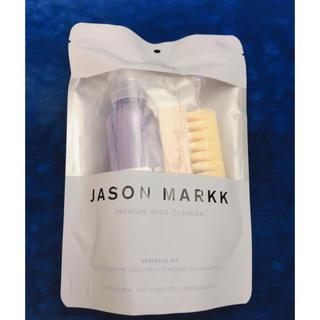ナイキ(NIKE)のジェイソンマーク(洗剤/柔軟剤)