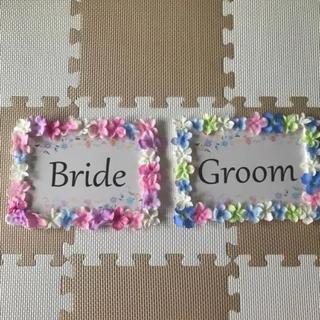 結婚式 フレーム 高砂 (その他)